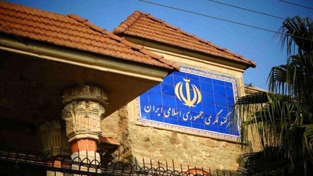 حادثه در اقامتگاه سرکنسول ایران در کویته