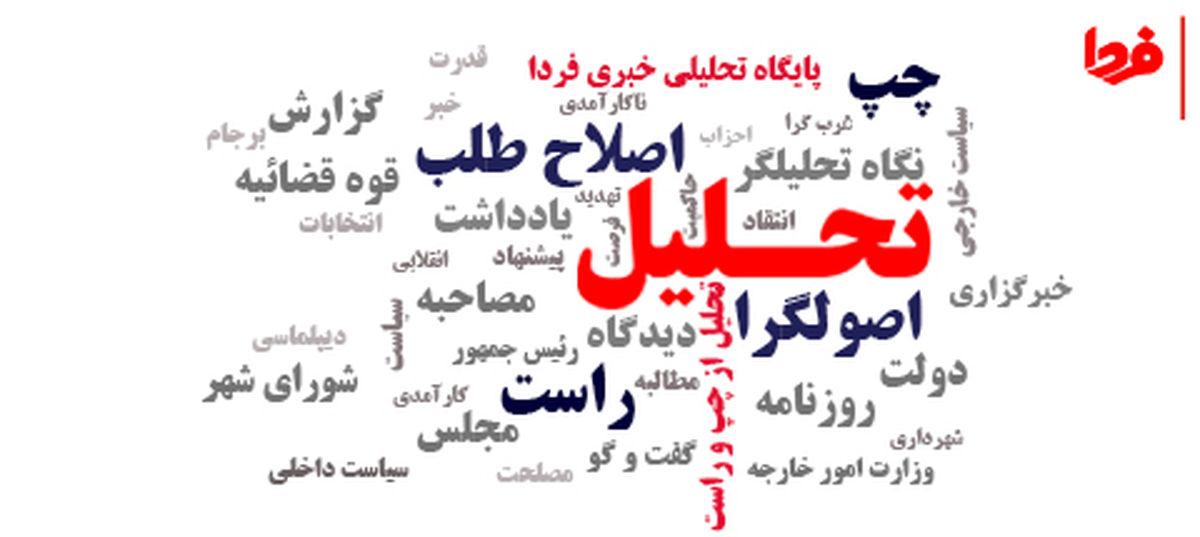 از حق مادران تا زندگی در ایران