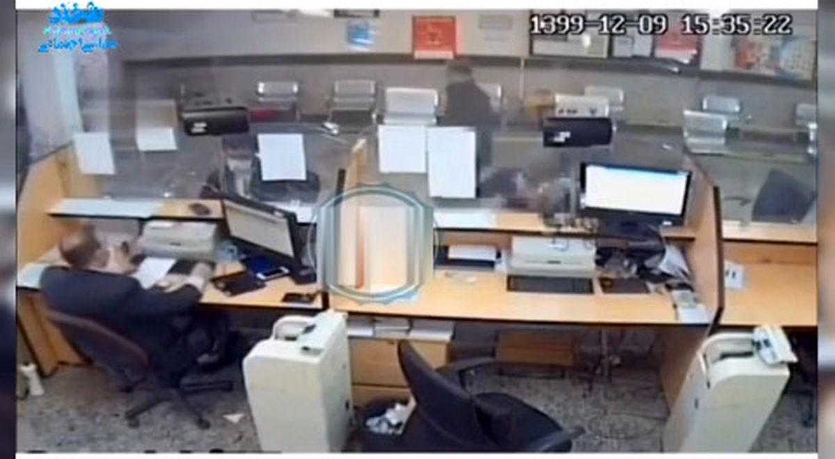 یک سرقت عجیب در بانکی در قم +فیلم