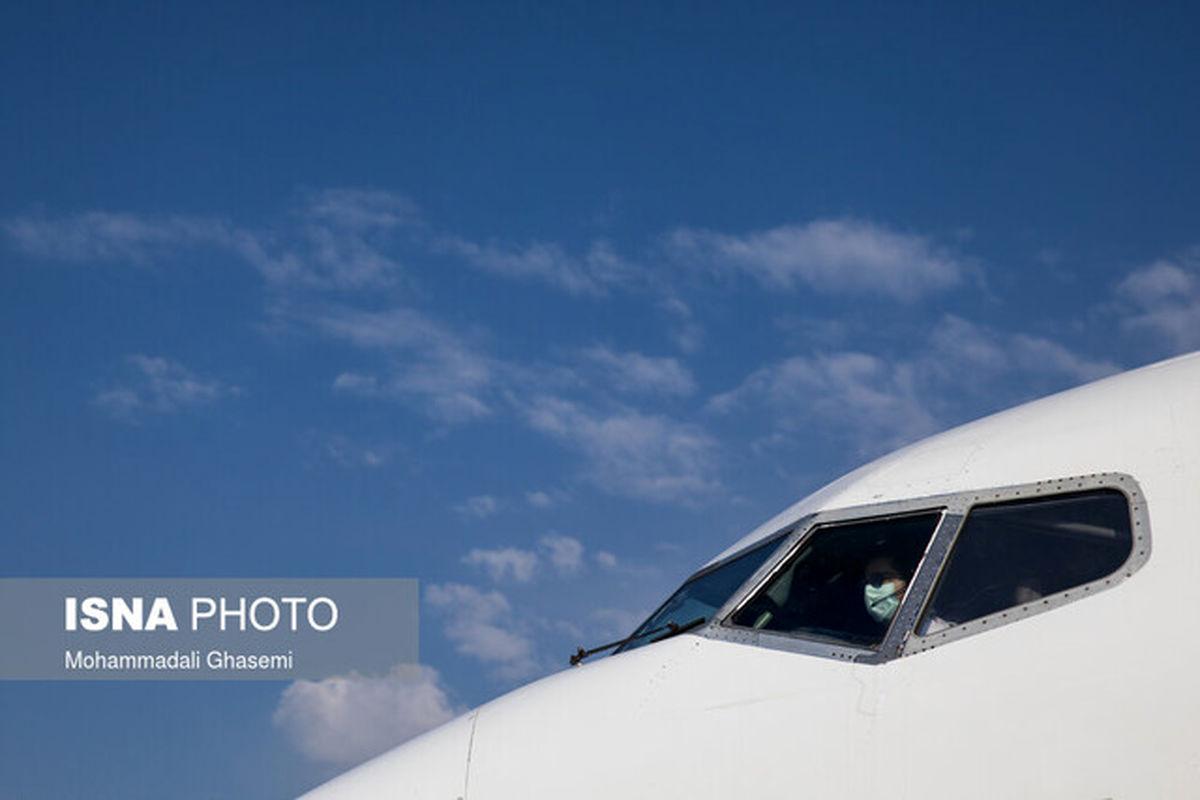 جزییات و شرایط پرواز به خوزستان