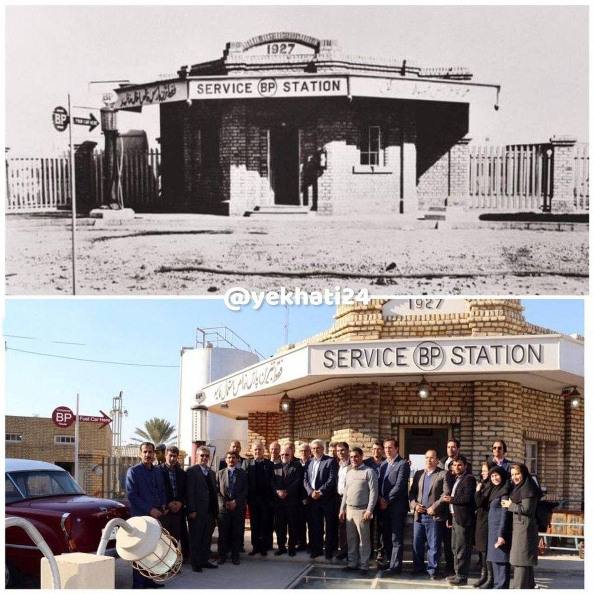 اولین پمپ بنزین در ایران +عکس