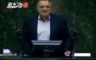 زاکانی: بیانیه سازمان انرژی اتمی هم خلاف قانون اساسی است؛ هم خلاف قانون مجلس و هم فرمایشات رهبرانقلاب است