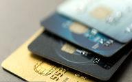 کارت رفاه معیشتی جدید دولت/مشمولان کارت رفاهی چه کسانی هستند؟