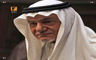 ترکی الفیصل: عربستان به دنبال تولیت بیتالمقدس نیست