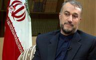واکنش امیرعبداللهیان به ضرب و شتم ایرانیان رایدهنده در انتخابات
