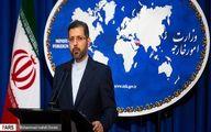 واکنش ایران به حادثه انفجار نفتکش