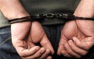 دستگیری مسئول بانکی که وام ۶۹ مشتری را برداشت کرد