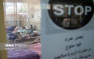 آمار جان باختگان کرونایی امروز ایران