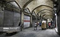 بازار تهران در محدودیت جدید کرنایی تعطیل می شود؟