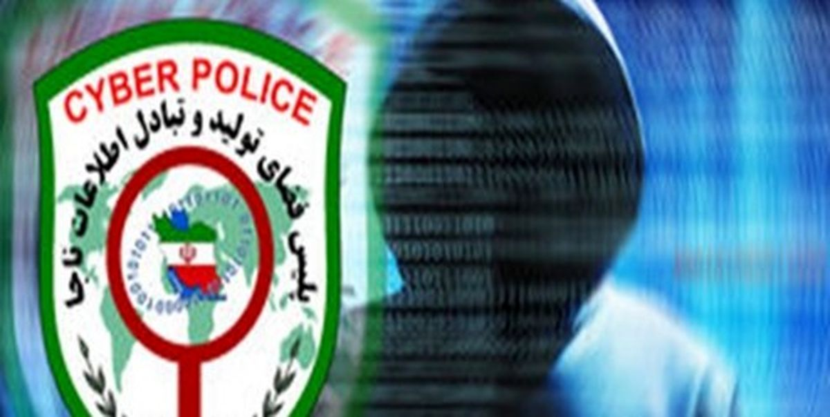 سلطان فیشینگ در زنجان دستگیر شد!