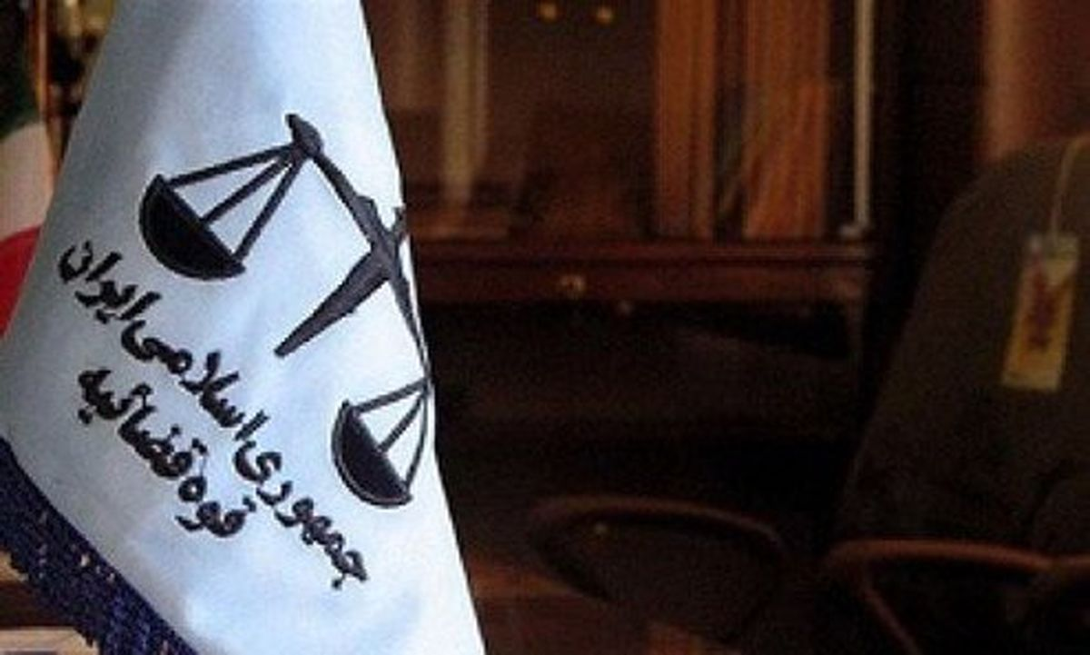 قوه قضاییه: ۴۰ هزار زندانی در ۱۸ ماه مشمول عفو شدهاند