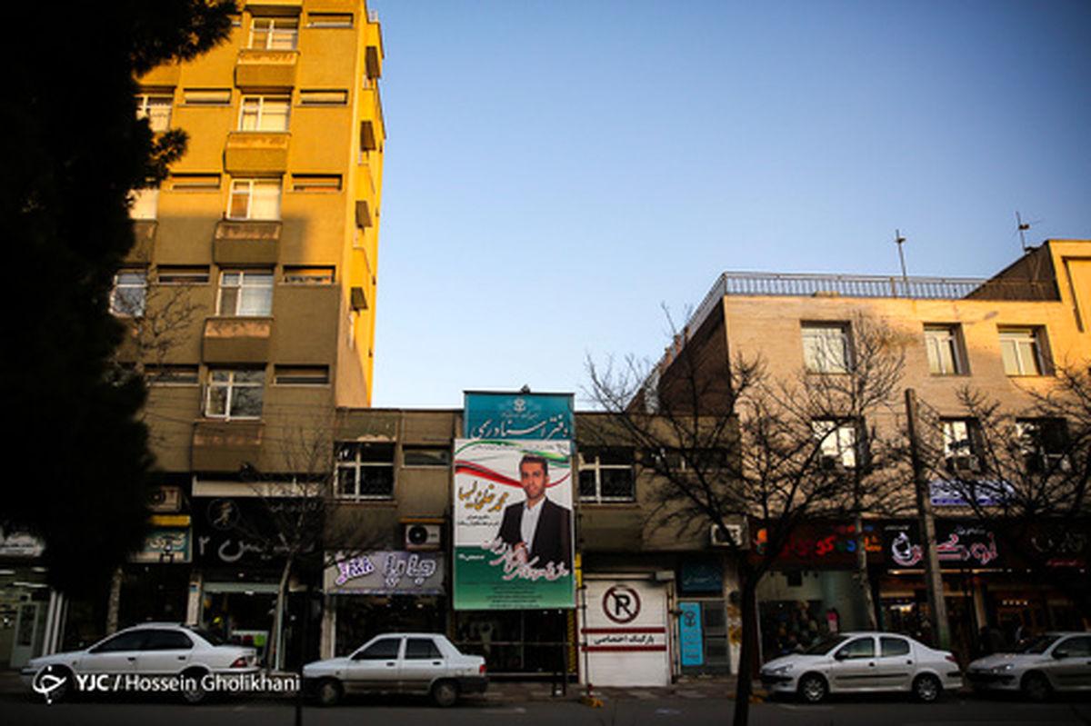 تصاویر: تبلیغات انتخابات مجلس در قزوین