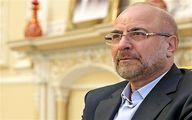 نامه قالیباف به شورای نگهبان درباره لایحه بورسی +متن