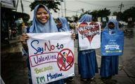 مردم اندونزی بر ضد ولنتاین به خیابان آمدند +تصاویر