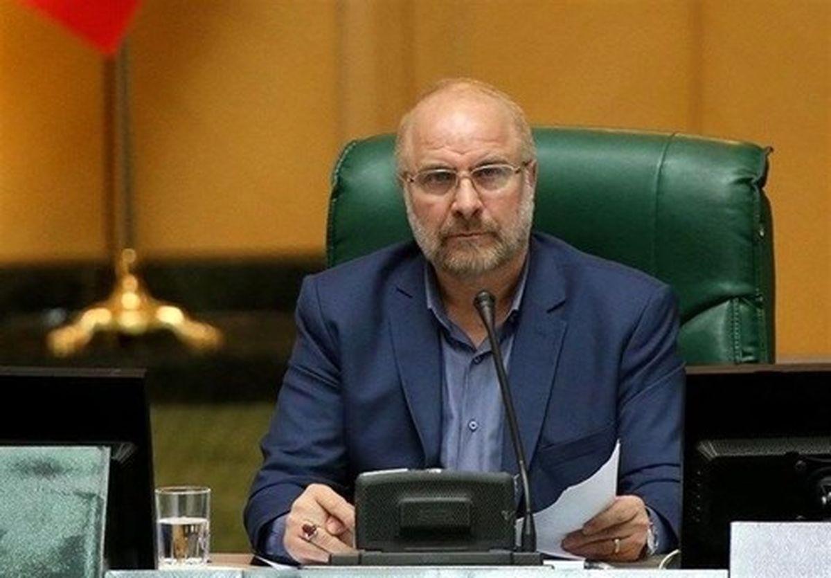 توضیحات قالیباف درباره جلسه غیرعلنی امروز مجلس