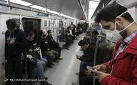 تصاویر: سایه سنگین کرونا بر سر مسافران مترو