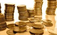خبر خوش برای مالباختگان سکه ثامن +سند