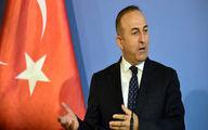 تاکید وزیر خارجه ترکیه بر ادامه مبارزه با پ.ک.ک
