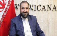 انتصاب معاون حقوقی و امور مجلس شورای عالی استانها