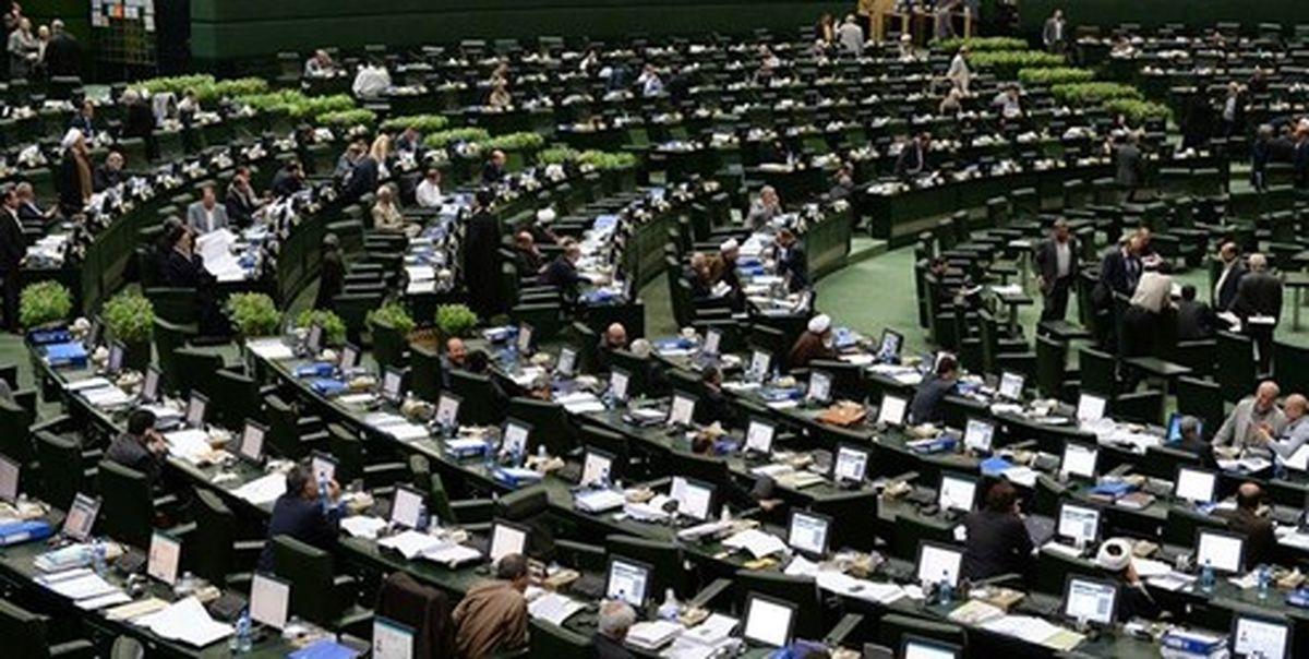 اخبار مجلس/جزئیات جدید از طرح خانهدار کردن کارمندان دولت