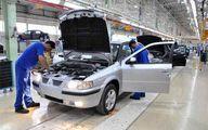 افزایش قیمت محصولات ایران خودرو تا ۲ میلیون تومان!/ کیفیت تغییری نکرد