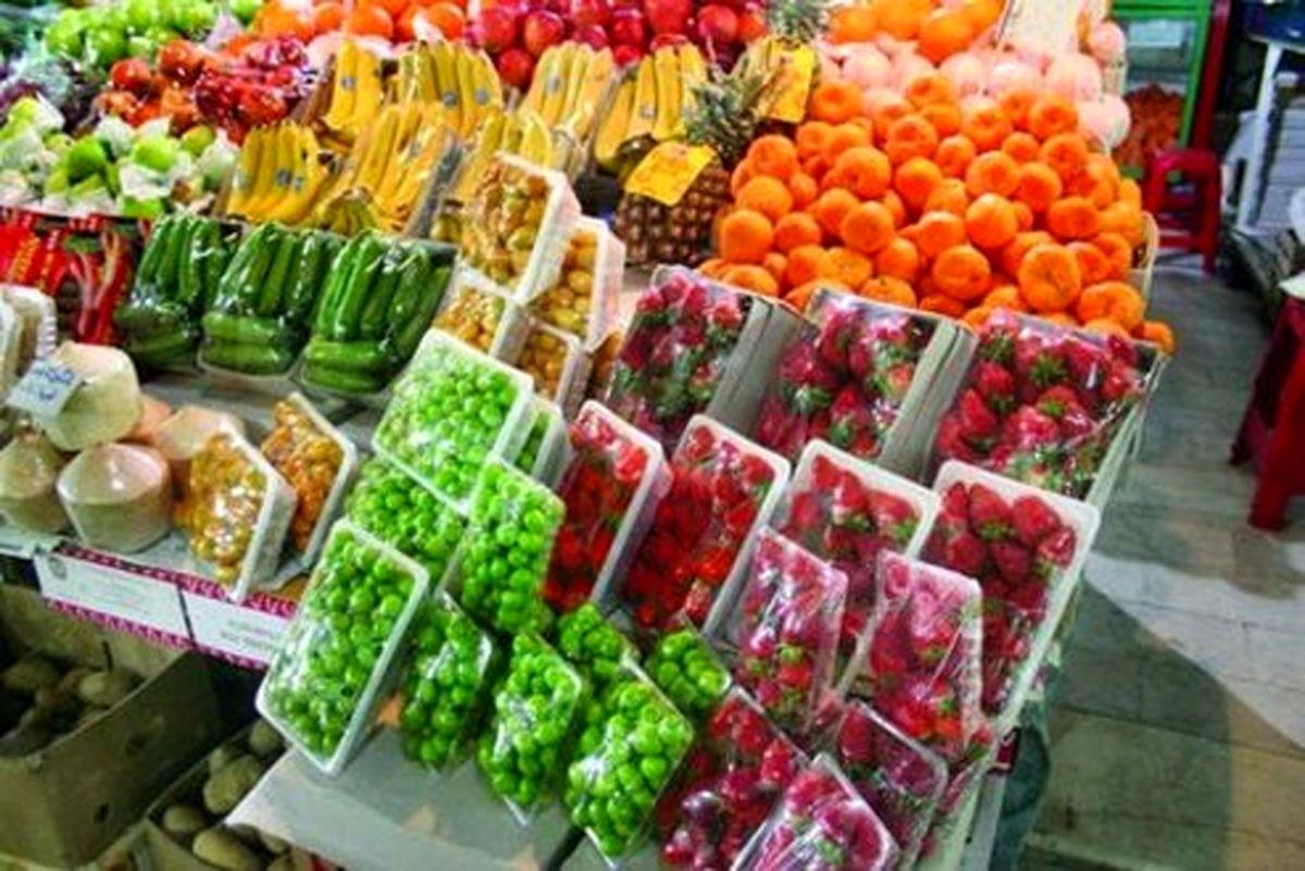 جدیدترین قیمت میوه و صیفی +جدول