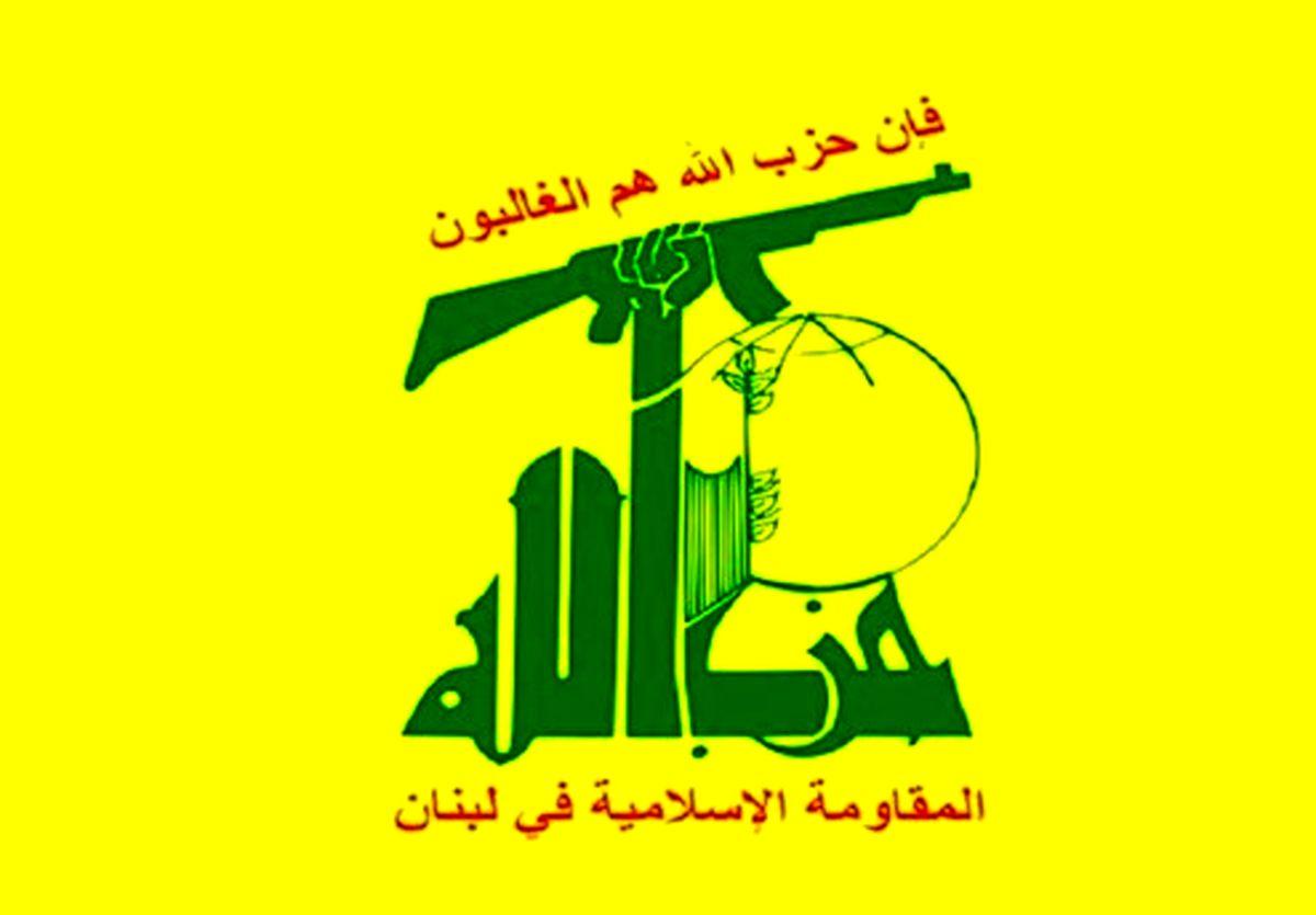 واکنش حزبالله لبنان به اقدام موهنانه رسانه سعودی