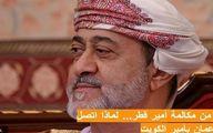 ایران دلیل تردید عمان برای عادی سازی روابط با اسرائیل