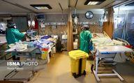 آخرین آمار کرونا در کشور/۲۸۴ فوتی و ۱۰۸۲۷ مبتلای جدید