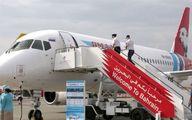 عمان هم مرزهای خود را بست