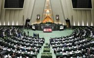 فراکسیون مستقلان ولایی در مجلس تشکیل شد