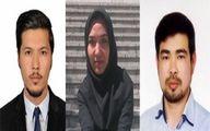 راز موفقیت سه تبعه افغانی در کنکور ارشد چه بود؟