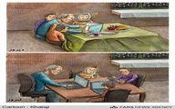 کاریکاتور/شب نشینی نسلها...!