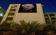 تصاویر شهید «سلیمانی» و «ابومهدی» بر ساختمان روبروی سفارت آمریکا