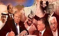 واکنشها به رونمایی از معامله قرن/ حماس: مفاد طرح ترامپ مزخرف است