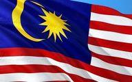 پادشاه جدید مالزی انتخاب میشود
