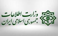 تقدیر مجلس از دستگیری دو سرکرده تروریستی