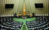 طرح مجلس برای اخذ مالیات از سکه، ارز و سهام +سند
