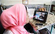 سرگذشت شگفت انگیز جوان معلول ایرانی +عکس