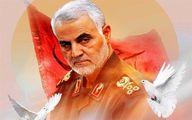 مراسم چهلم سردار سلیمانی در مصلی تهران برگزار میشود