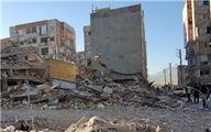 ماجرای دروغ سیزده کمک میلیاردی فرح به زلزلهزدگان چه بود؟