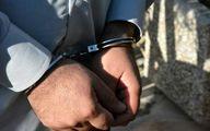بازداشت ماموران قلابی محله نازی آباد
