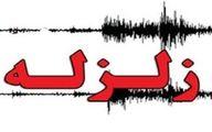 اطلاعیه درباره زلزله ملارد و گسلهای تهران