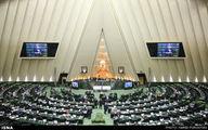 بررسی طرح مربوط به مقابله با اهانت به ادیان و اقوام ایرانی