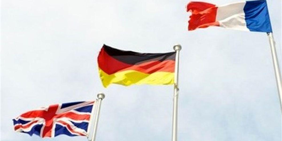 مشورت برجامی اروپاییها با کشورهای عربی