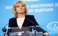 واکنش روسیه به خروج نظامیان آمریکایی از افغانستان