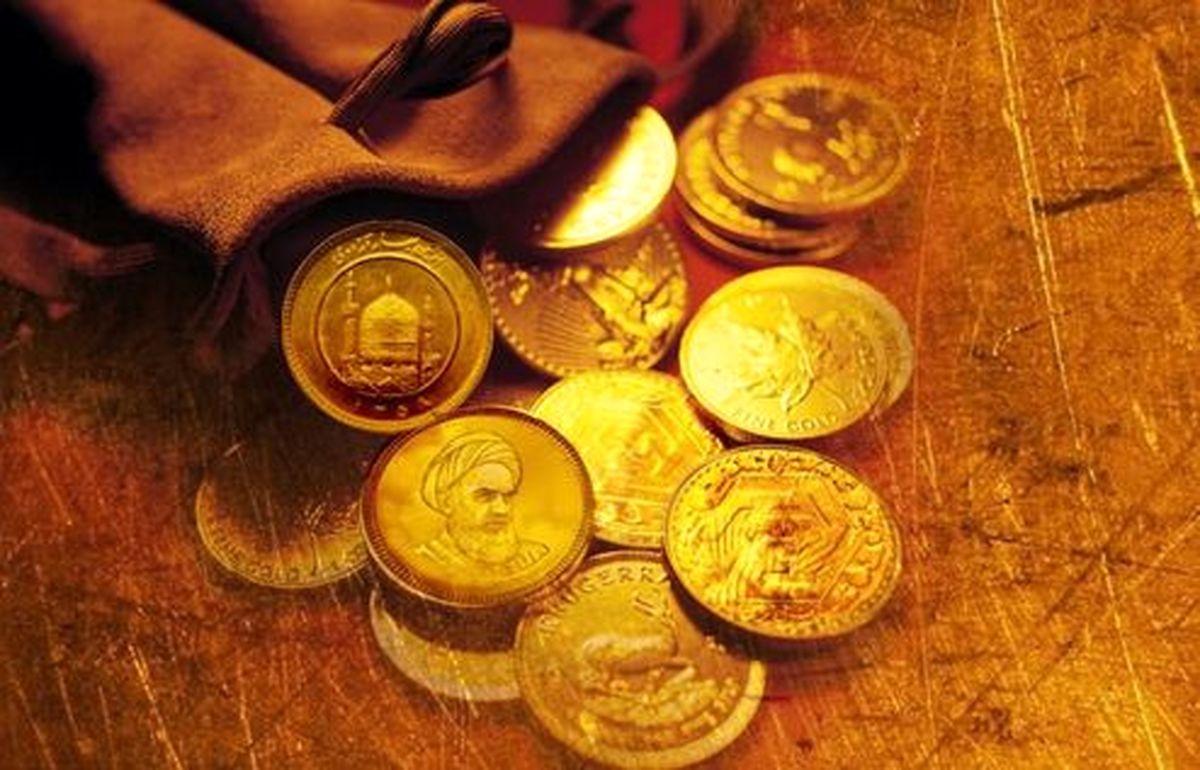 قیمت سکه طلا امروز دوشنبه 1 دی ماه 99 + جزئیات
