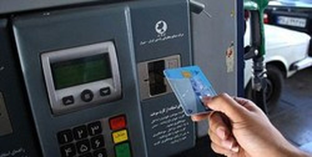 افزایش قاچاق بنزین با حذف کارت سوخت شخصی