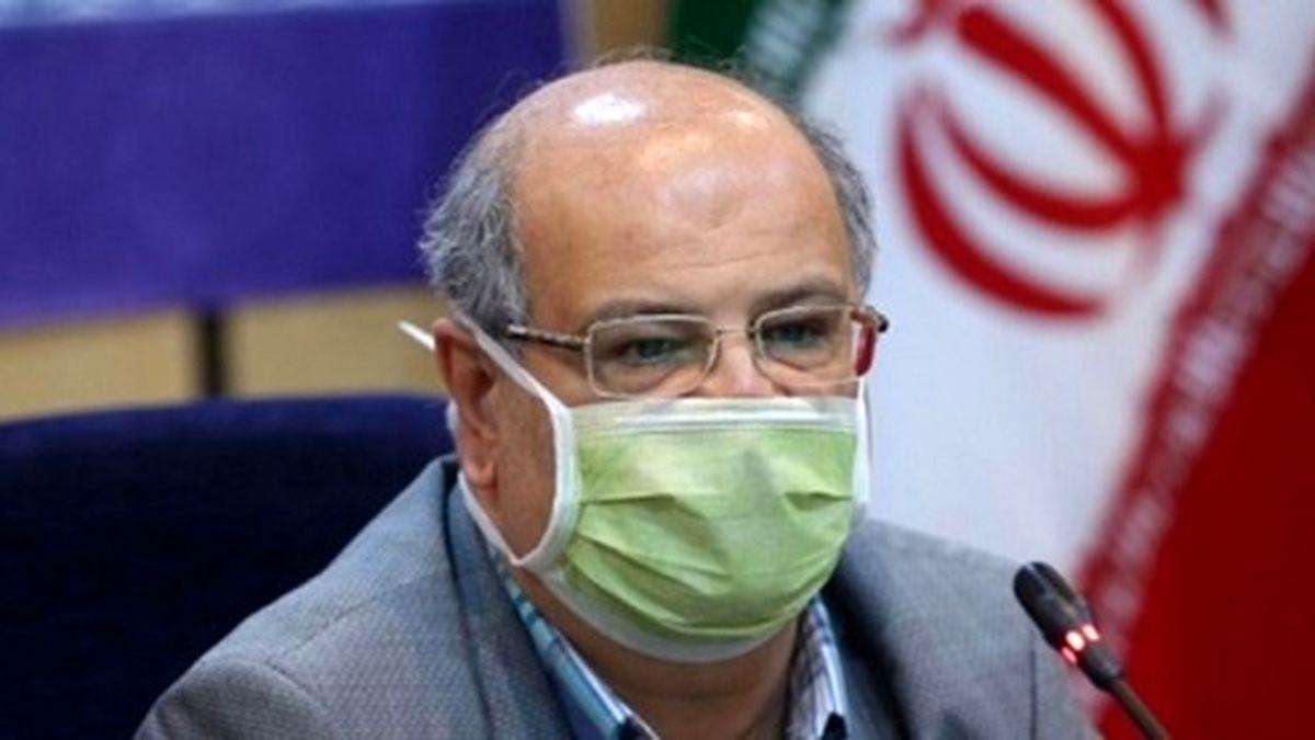 آخرین وضعیت بیماری کرونا در کلانشهر تهران