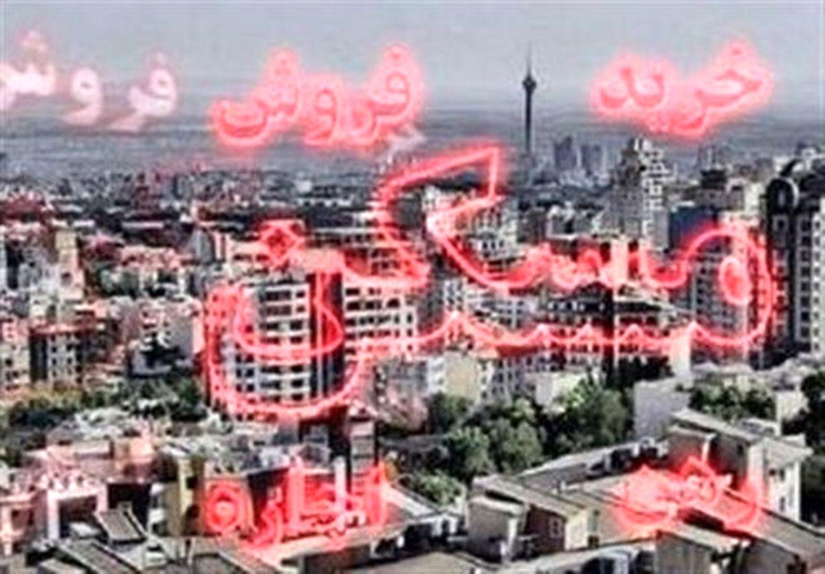 خانههای زیر یک میلیارد تومان را کجای تهران بخریم؟